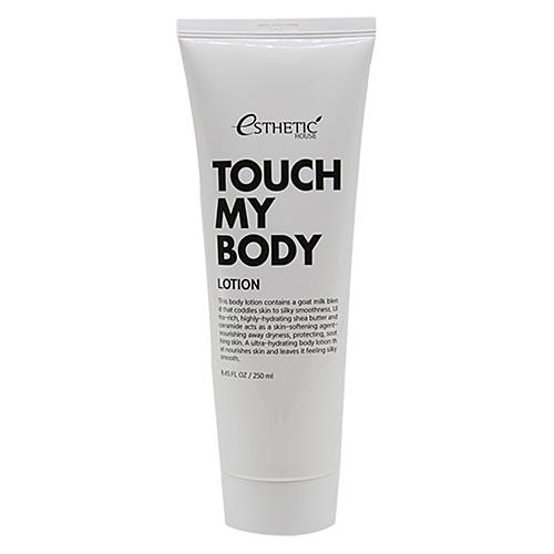 Esthetic House Лосьон для тела на основе козьего молока - Touch my body goat milk body lotion, 250мл