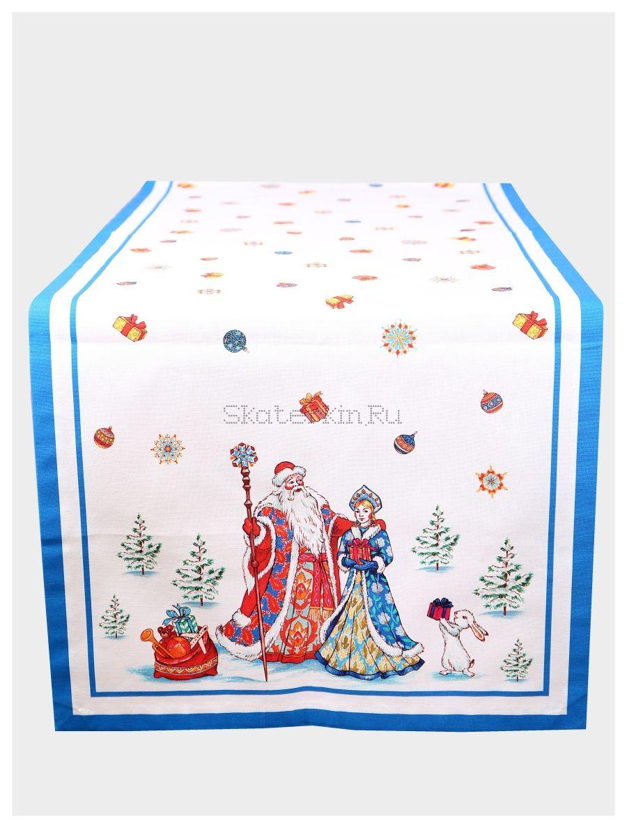 Дорожка Дед Мороз и Снегурочка синий кант.
