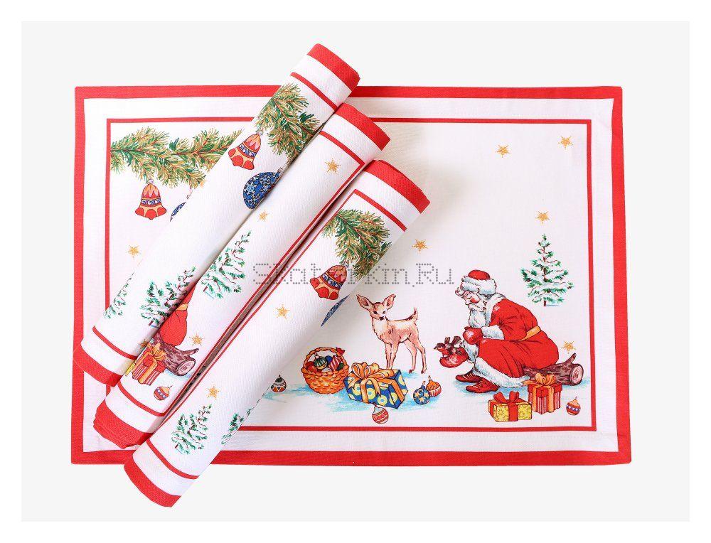 Салфетка на стол Дед Мороз и оленёнок