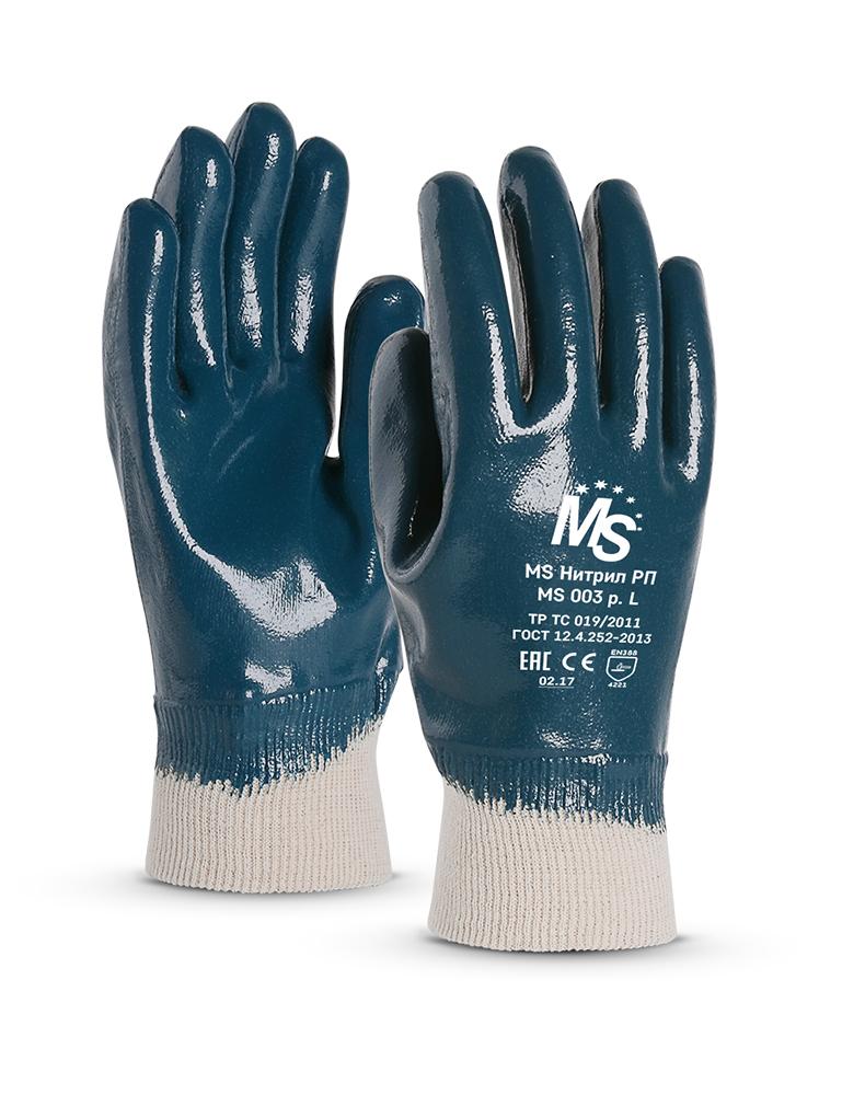 Перчатки MS Нитрил РП