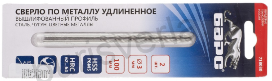 Сверло по металлу удлиненное, 3 х 100 мм, Р6М5, 2 шт. БАРС 718030