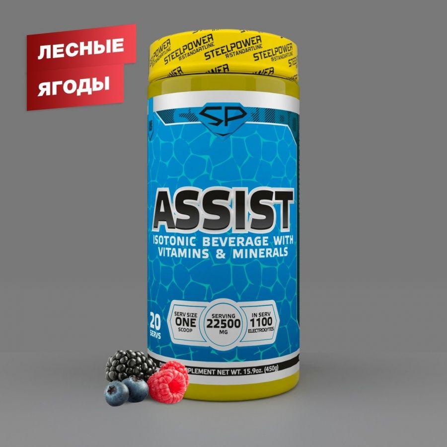 SteelPower ASSIST 450 гр.