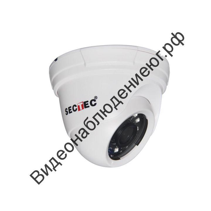 Купольная видеокамера ST-AHD860HD4A-2M-2.8
