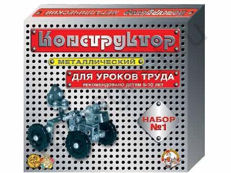 Конструктор ДЕСЯТОЕ КОРОЛЕВСТВО 00841 Для уроков труда № 1 (206 эл)