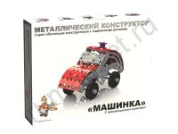 Конструктор ДЕСЯТОЕ КОРОЛЕВСТВО 02029 Машинка