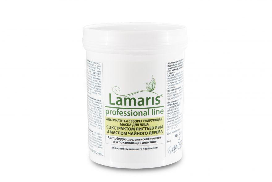 Альгинатная маска себорегулирующая с экстрактом листьев ивы и маслом чайного дерева Lamaris, 180гр.