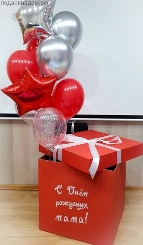 """красная коробка с шарами """"Для мамы"""""""