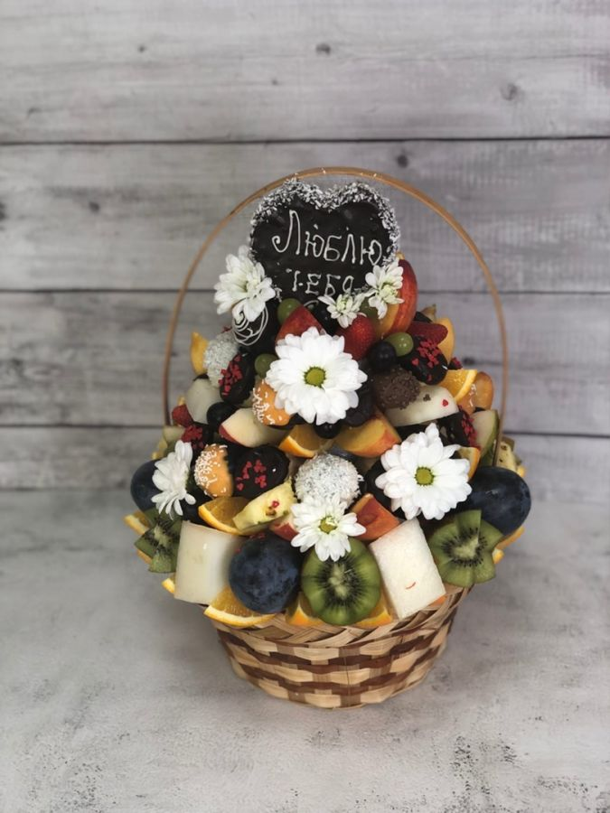 Фруктовый букет цветы и сердце