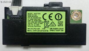Wifi модуль BN59-01174D
