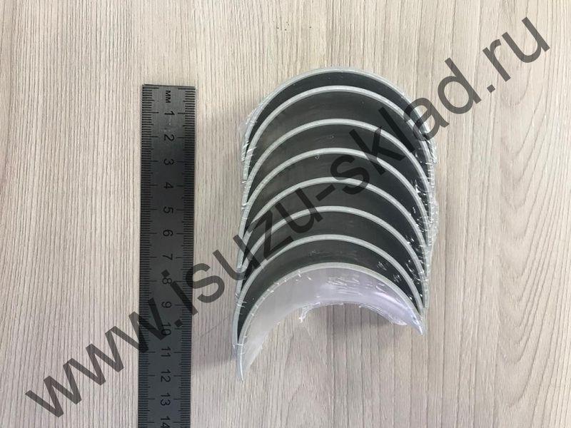 Вкладыши шатунные двс ремонтные +0,50 (4HF1/4HG1) NQR71 / Богдан (Япония)