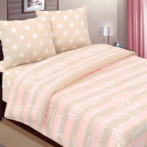 Сладкие сны постельное белье поплин