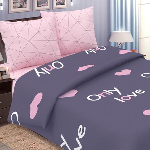 Только любовь постельное белье поплин