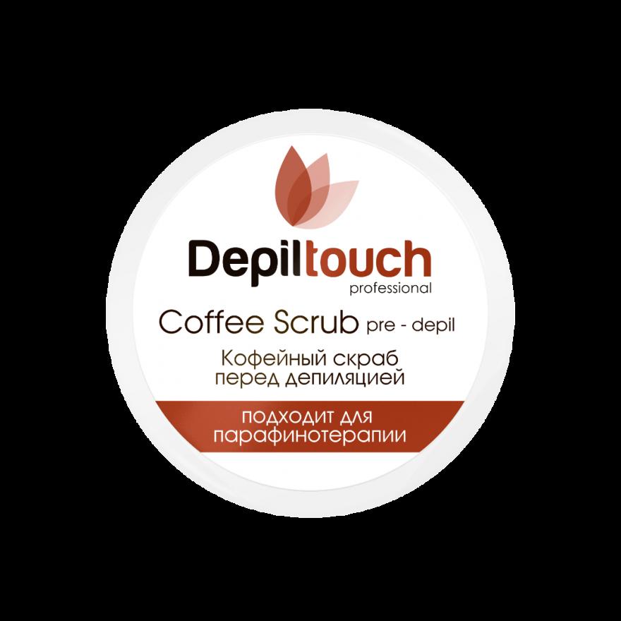 Скраб Depiltouch Professional кофейный, 250мл.