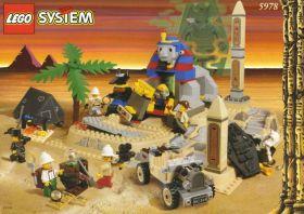 5978 Лего Тайна Сфинкса