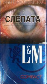 LM compact (оригинал)