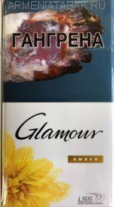 Glamour Amber (Оригинал)
