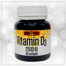Витамин D3 2500 IU