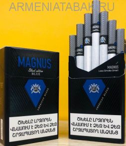 (033)Magnus black edition Blue KS (оригинал) АМ