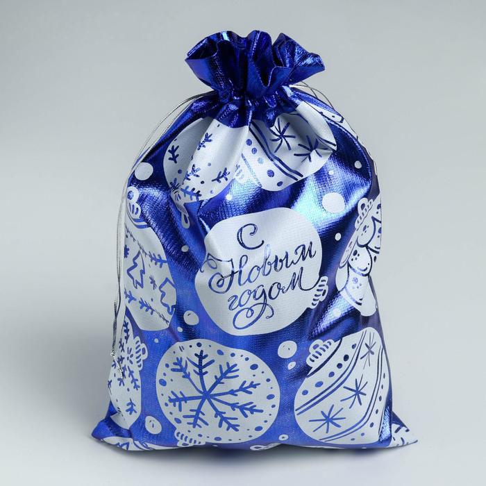 Мешок из парчи синий 1000 грамм