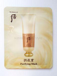 The History of Whoo Purifying Mask - очищающая маска с лепестками лотоса от бренда «История императрицы» (пробник-саше 3 мл)