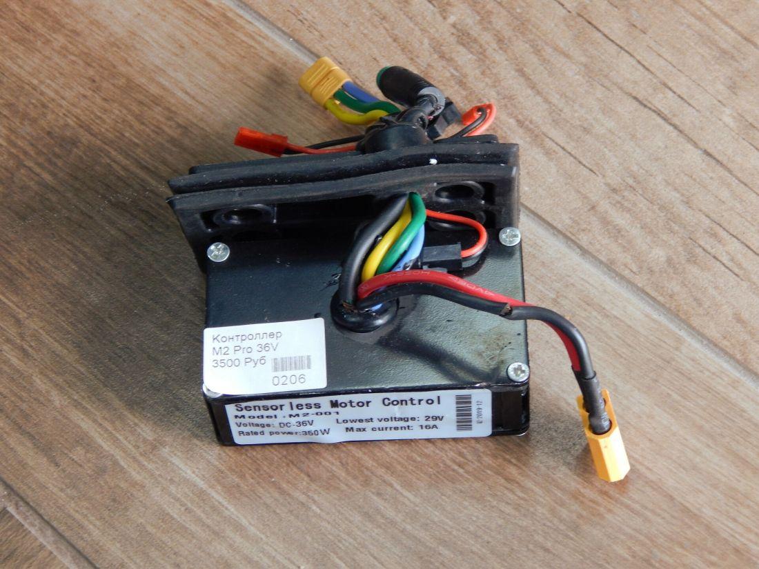 Контроллер Kugoo M2 Pro 36V