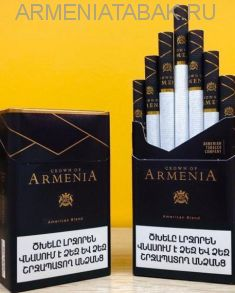 ArmeniA Purple KS  (оригинал) АМ