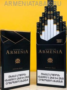 ArmeniA Black SS  (оригинал)