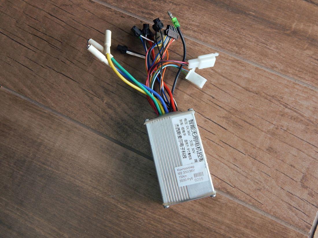 Контроллер Kugoo M2  350/36V 15Ah