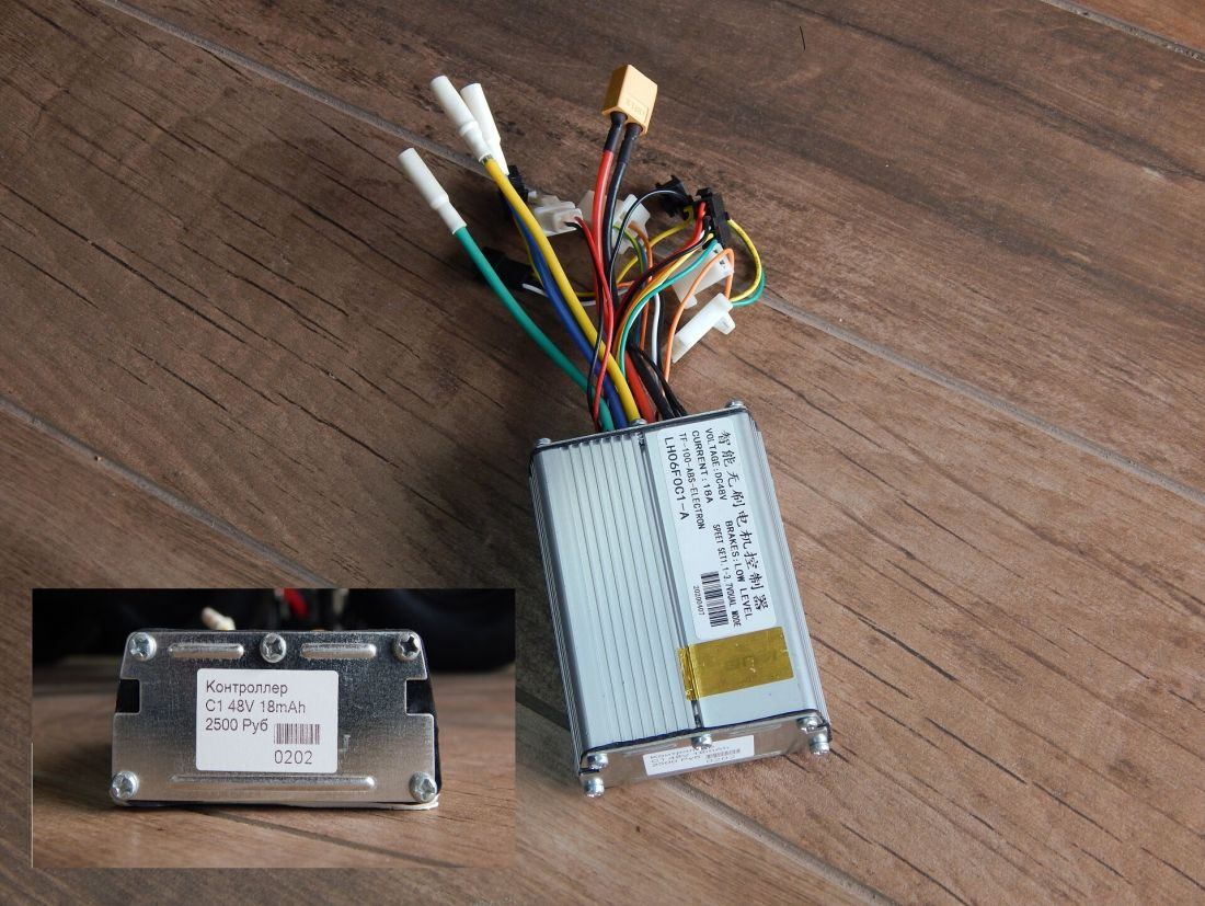 Контроллер   Kugoo C1 48V 18Am