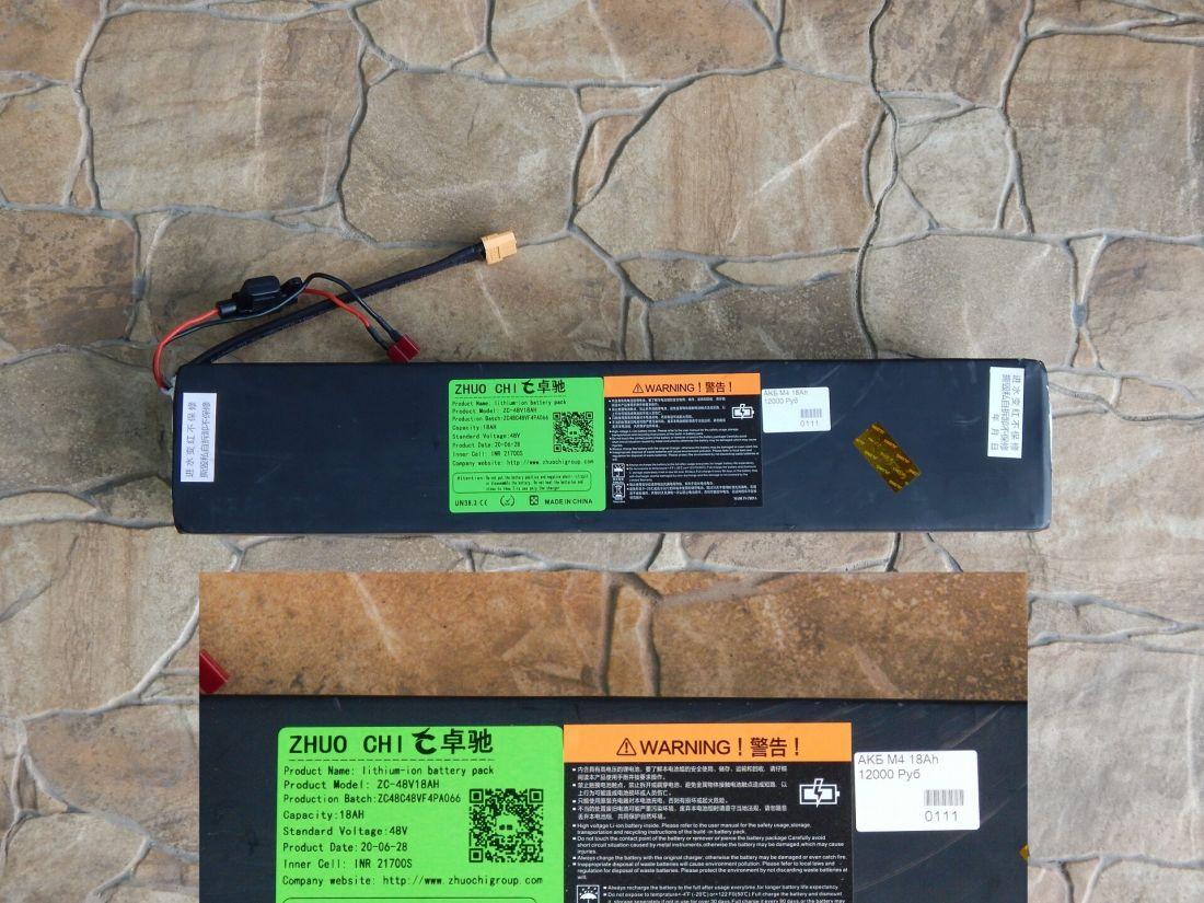 Аккумулятор  Kugoo M4 18Am