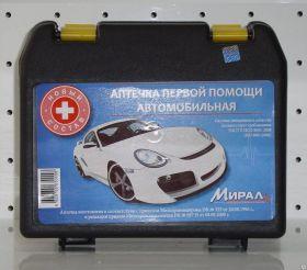 Аптечка авто приказ №697н от 08.09.2009 г.