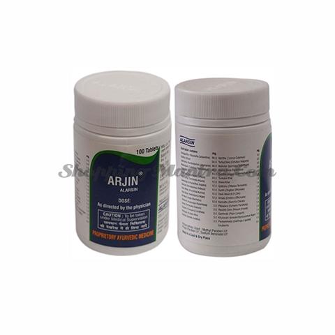 Арджин Аларсин для сердечно-сосудистой системы| Alarsin Arjin Tablets