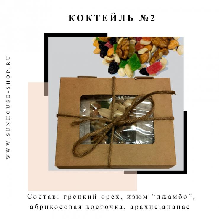 "Презент ""Mini"". Коктейль фруктово-ореховый №2"
