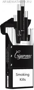 Cigaronne Super Slims Black Duty free АМ