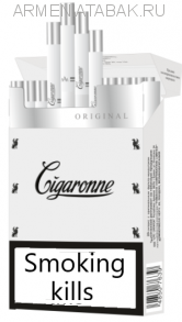 (131)Cigaronne ultra slims White Duty free АМ