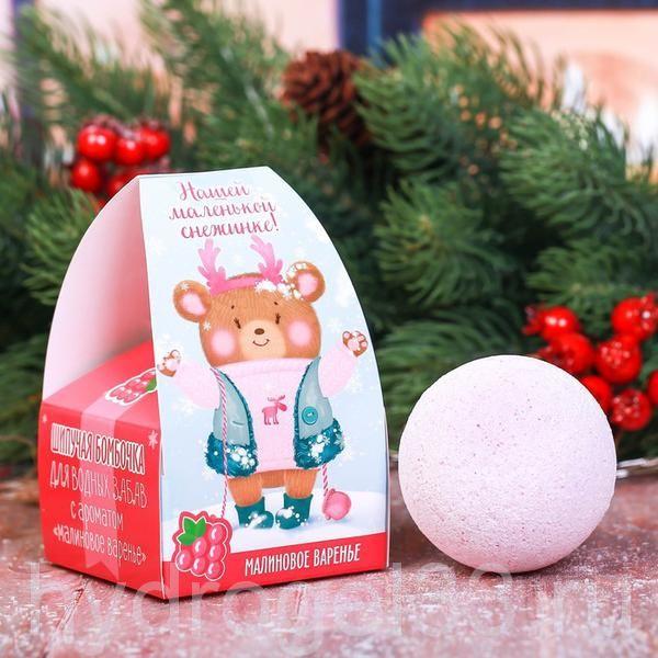"""Бурлящий шар """"Маленькой снежинке"""", малина"""