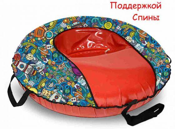 Тюбинг Space Comfort