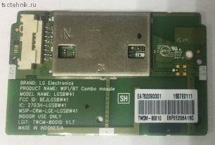 Модуль Wi-Fi/BT Combo LGSBW41