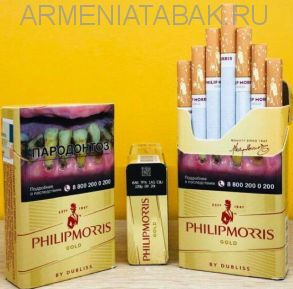 Philipmorris gold (Duty free) РУ