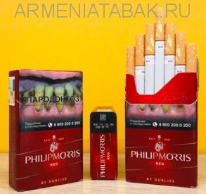 Philipmorris red (Duty free) РУ