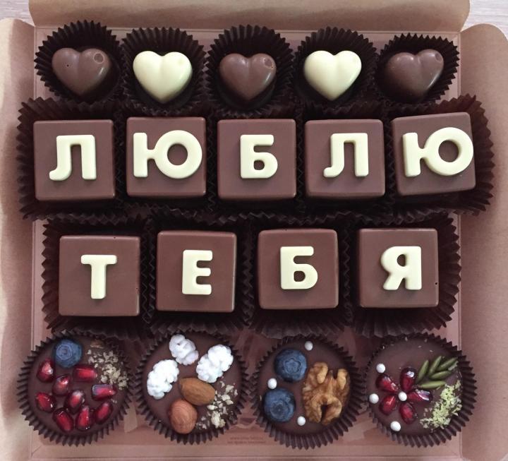 Конфеты в шоколаде ЯТЛ