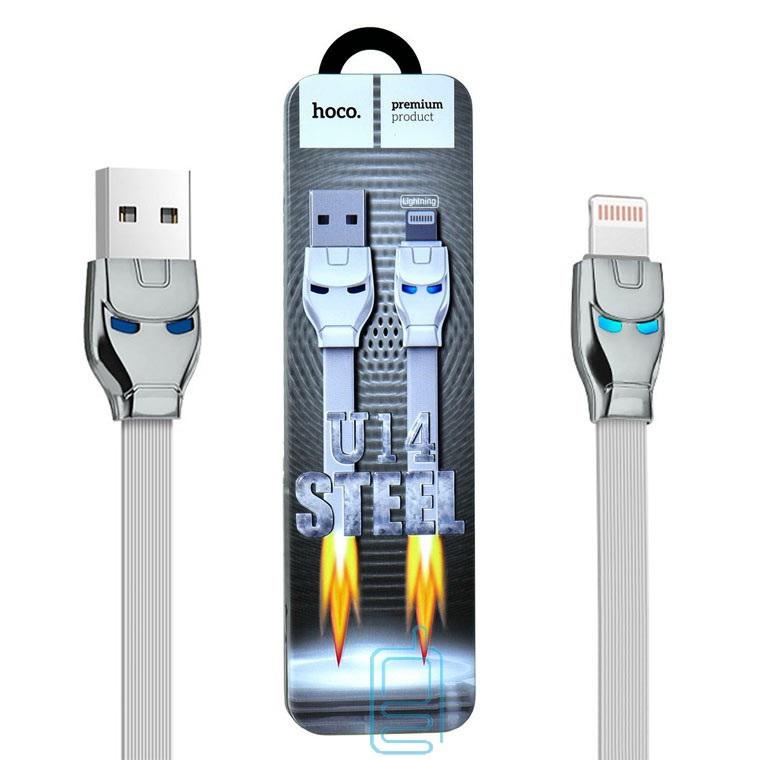 Кабель USB - Apple lightning Hoco U14 Steel