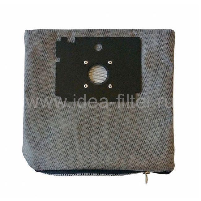 MAXX POWER ZIP-RW3 многоразовый мешок для пылесоса ROWENTA Spacio - 1 штука