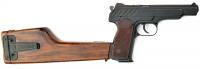Пистолет Стечкина