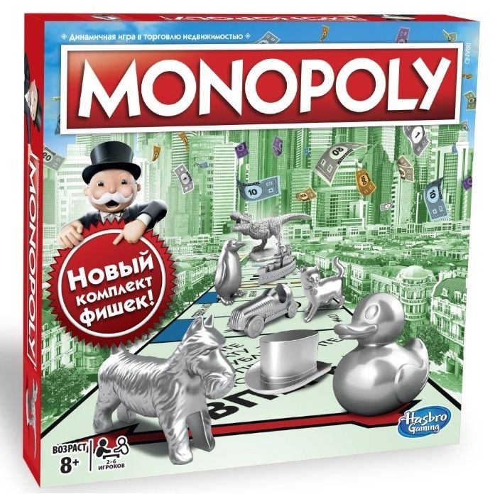 Монополия (Новая Версия)