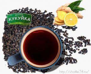 Иван-чай гранулы 80гр с лимоном и имбирём