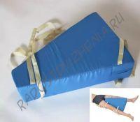 Ортопедическая подушка модуль для разведения ног.