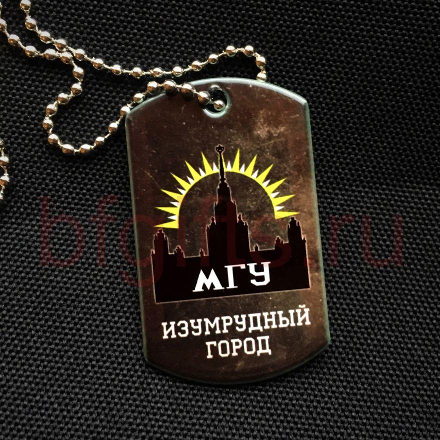 Жетон Изумрудный город, коллекционный, Метро 2033