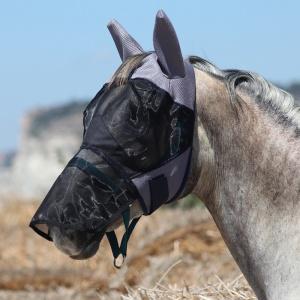 Маска антимоскитная AIR MAX с защитой носа