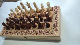 Шахматы на 40 Дебют